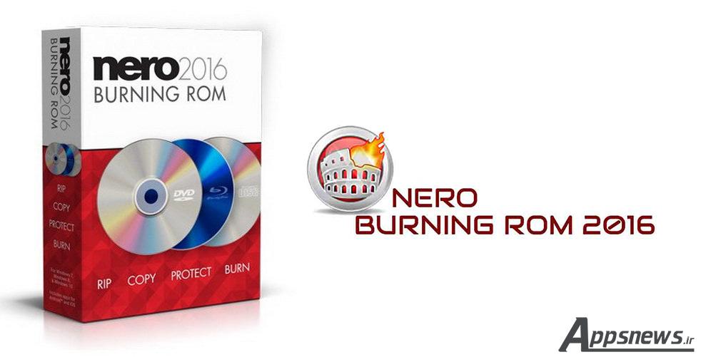 دانلود نرم افزار رایت دیسک Nero Burning Rom 2016 v17.0.00700 برای ویندوز